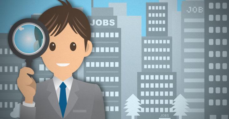 changer-de-job